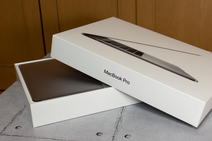 15インチMacBook Pro 2017 開封