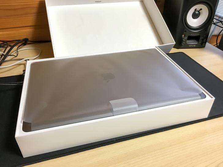MacBookProを梱包