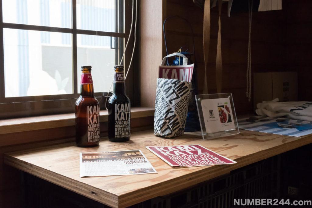 上勝町の地ビールがおいてある。
