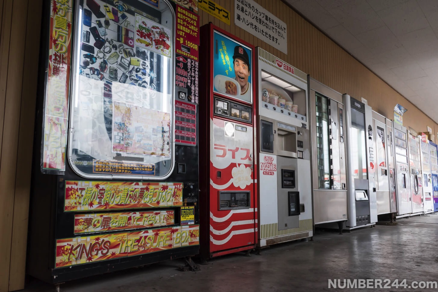 Curry vending machine 02