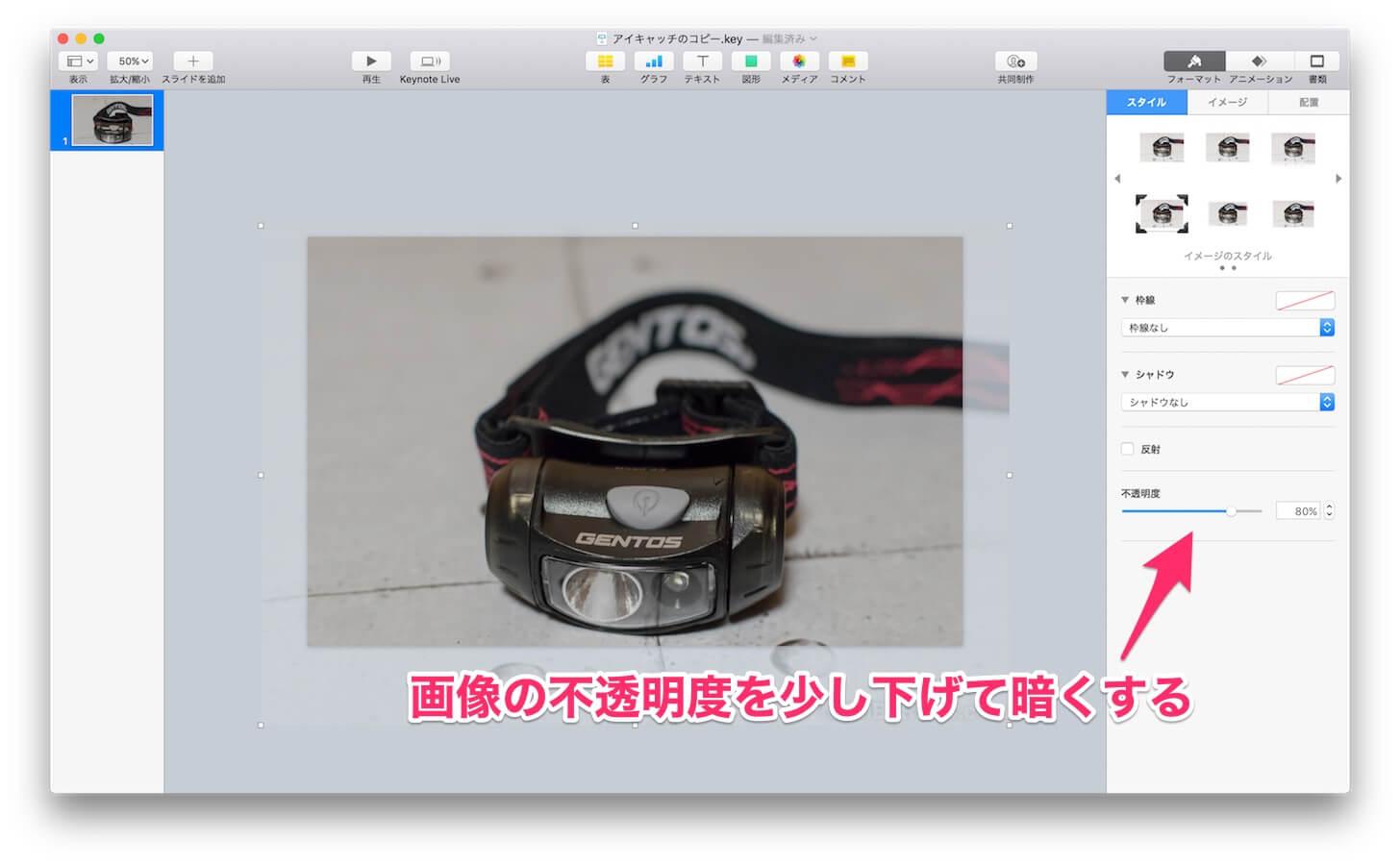 Keynote eyecatch 09