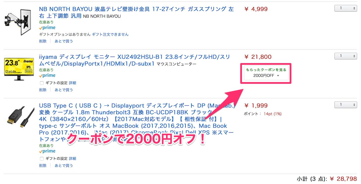 Purchase iiyama display 02