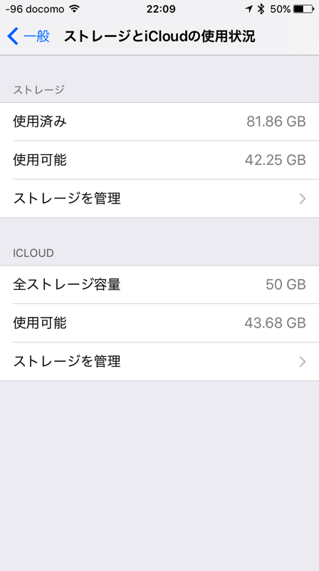 IPhone 8 X+ Storage 01