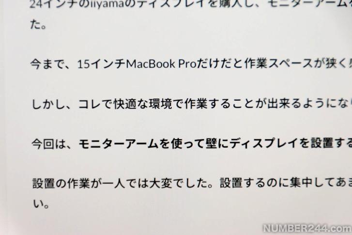 Iiyama XU2492HSU B1 11