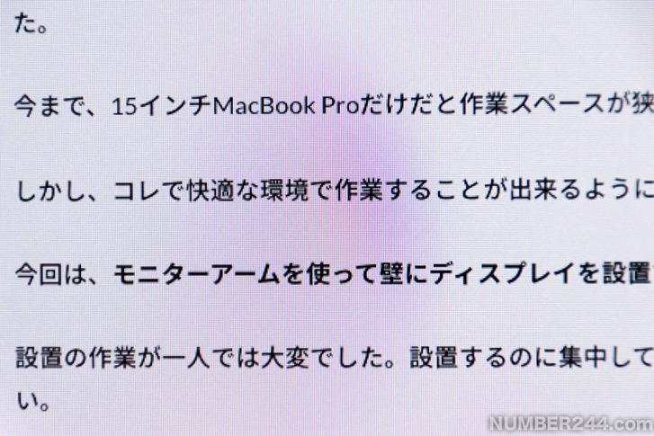 Iiyama XU2492HSU B1 12