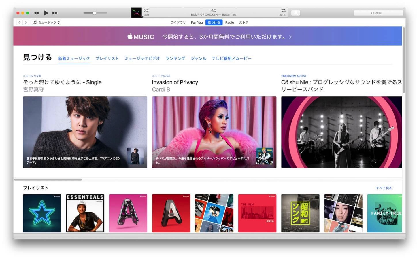 40 million Apple Music enrollments 2