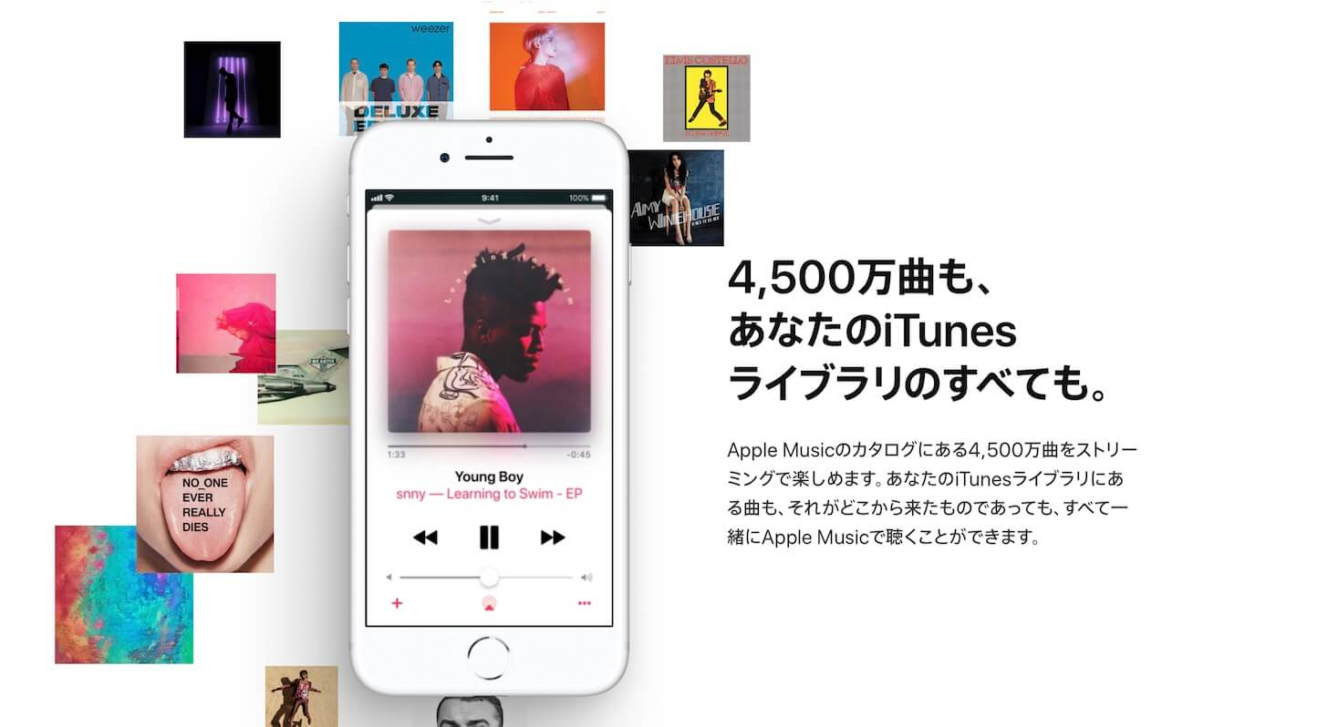 40 million Apple Music enrollments 4