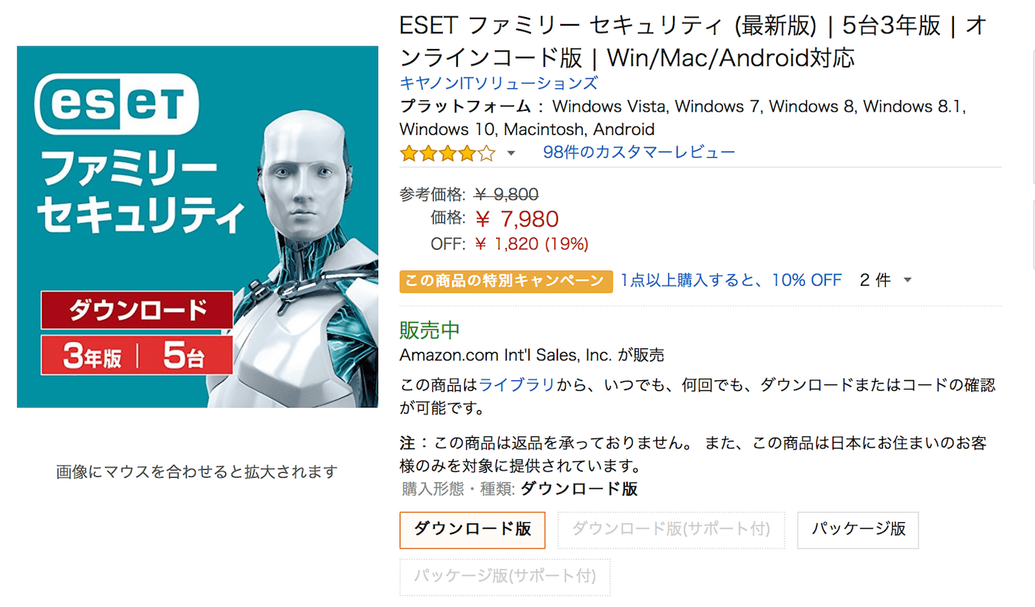 ESET security sale purchase 2