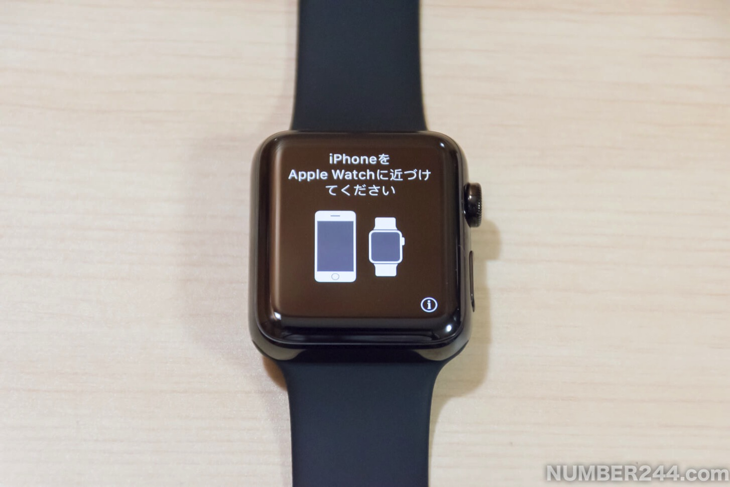 Initial setting of Apple Watch 1