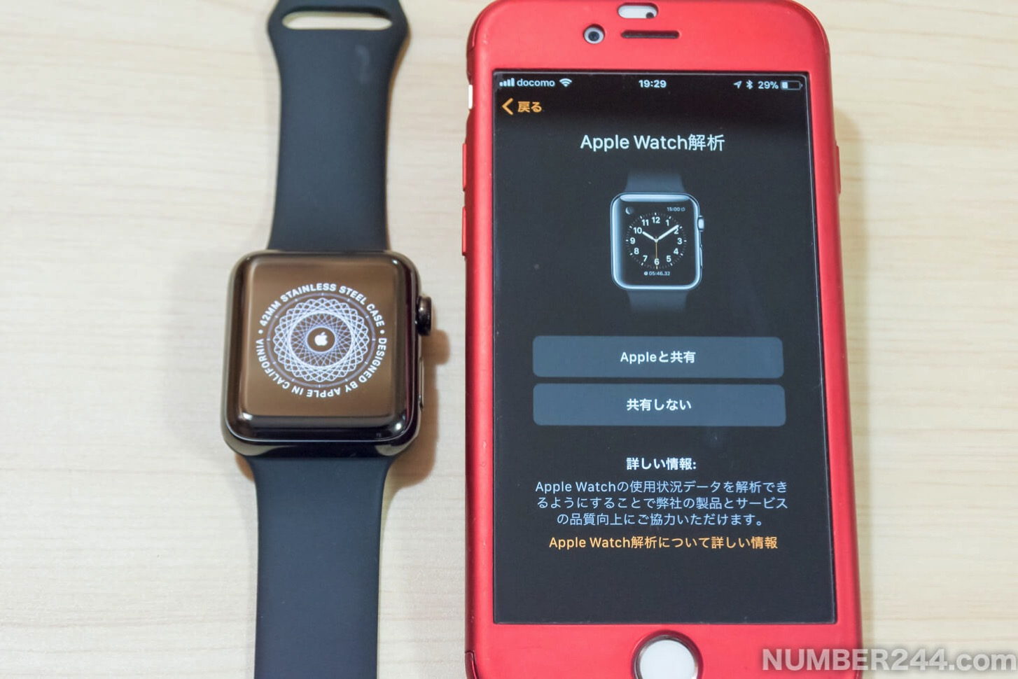 Initial setting of Apple Watch 10