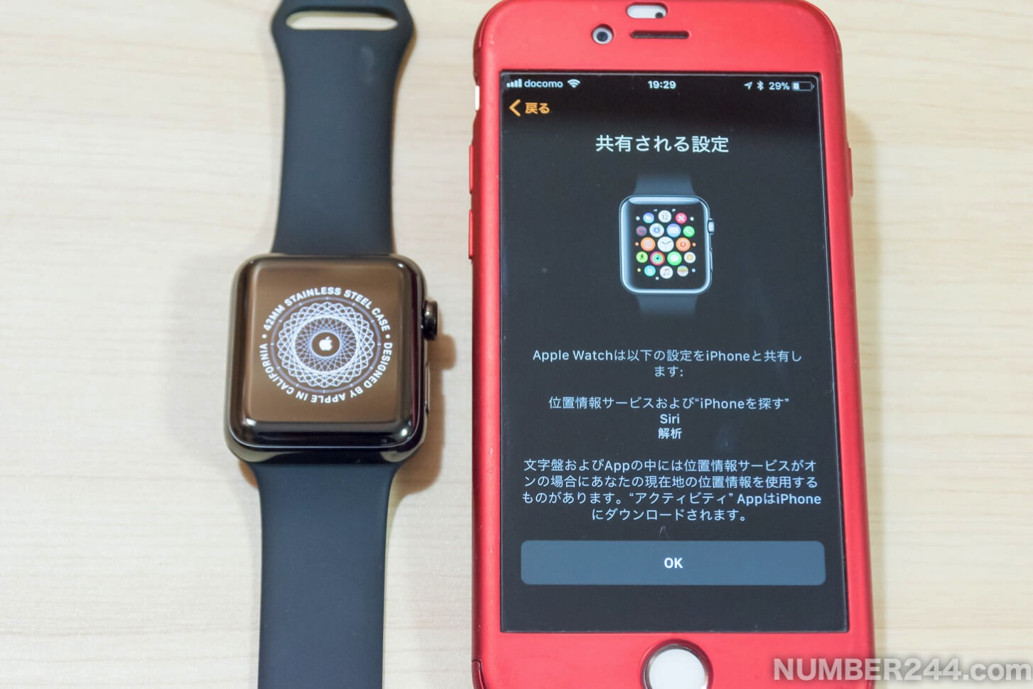 Initial setting of Apple Watch 11