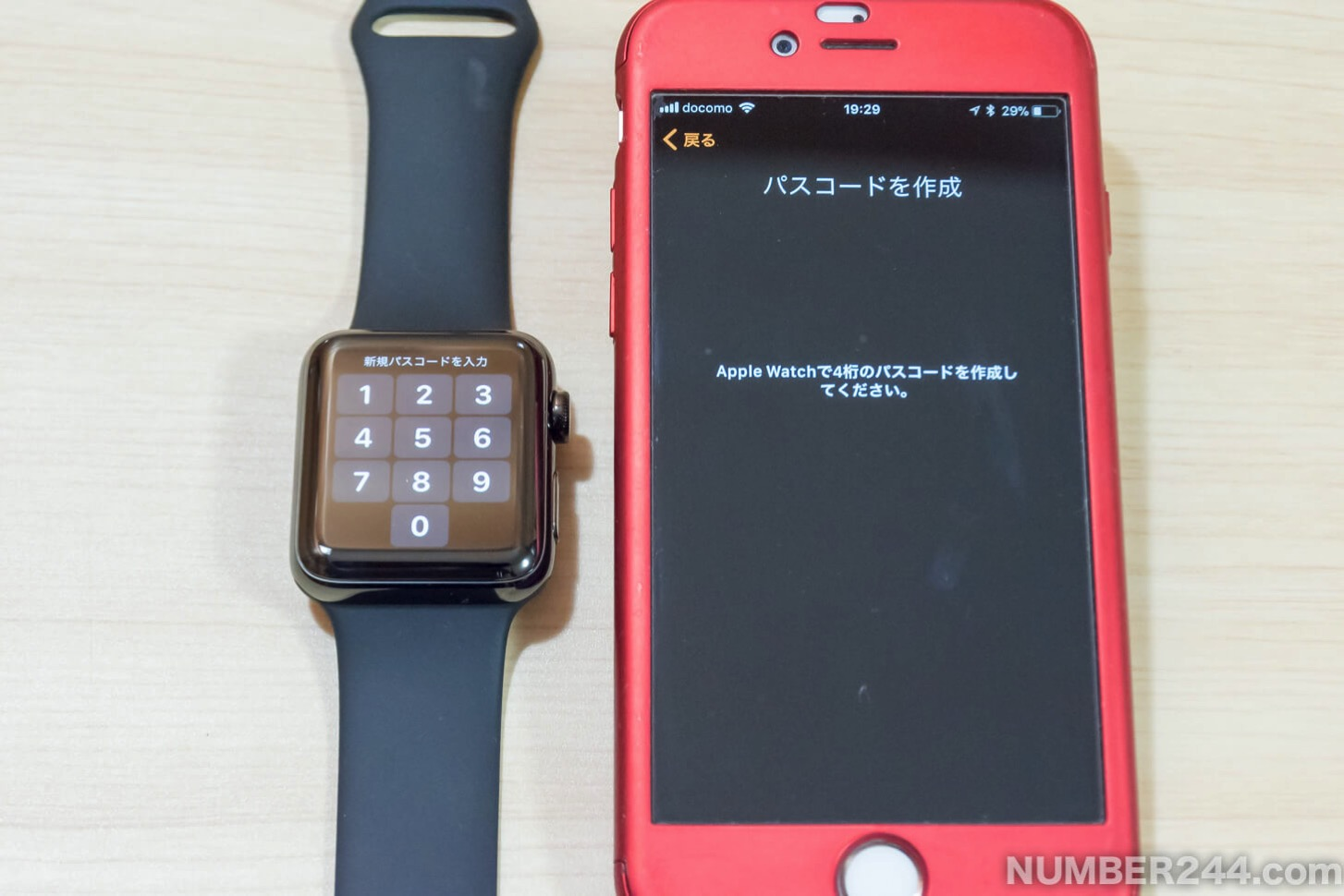 Initial setting of Apple Watch 13