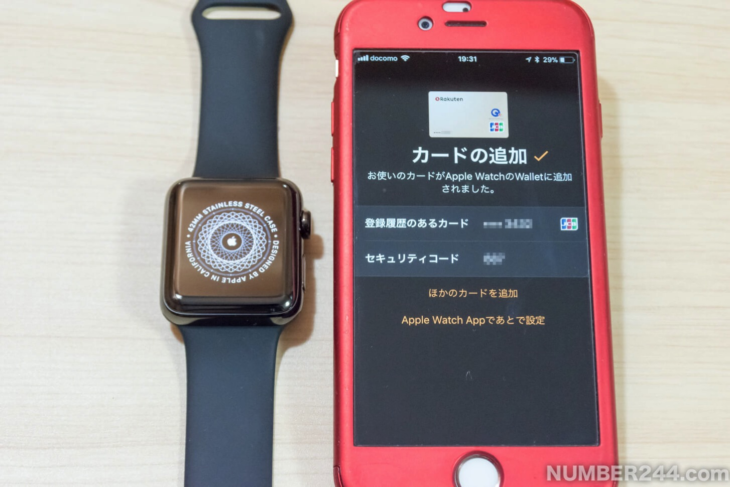 Initial setting of Apple Watch 16