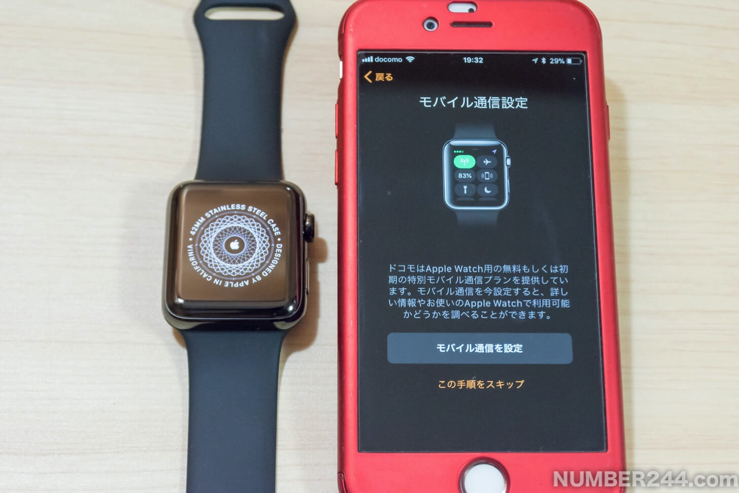 Initial setting of Apple Watch 18