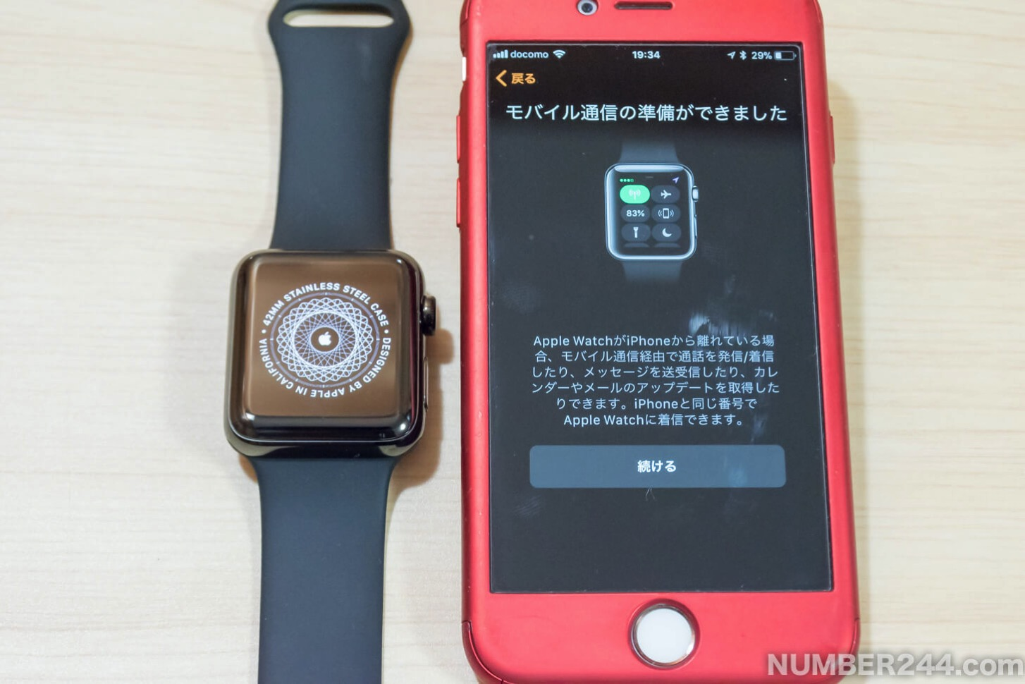 Initial setting of Apple Watch 20