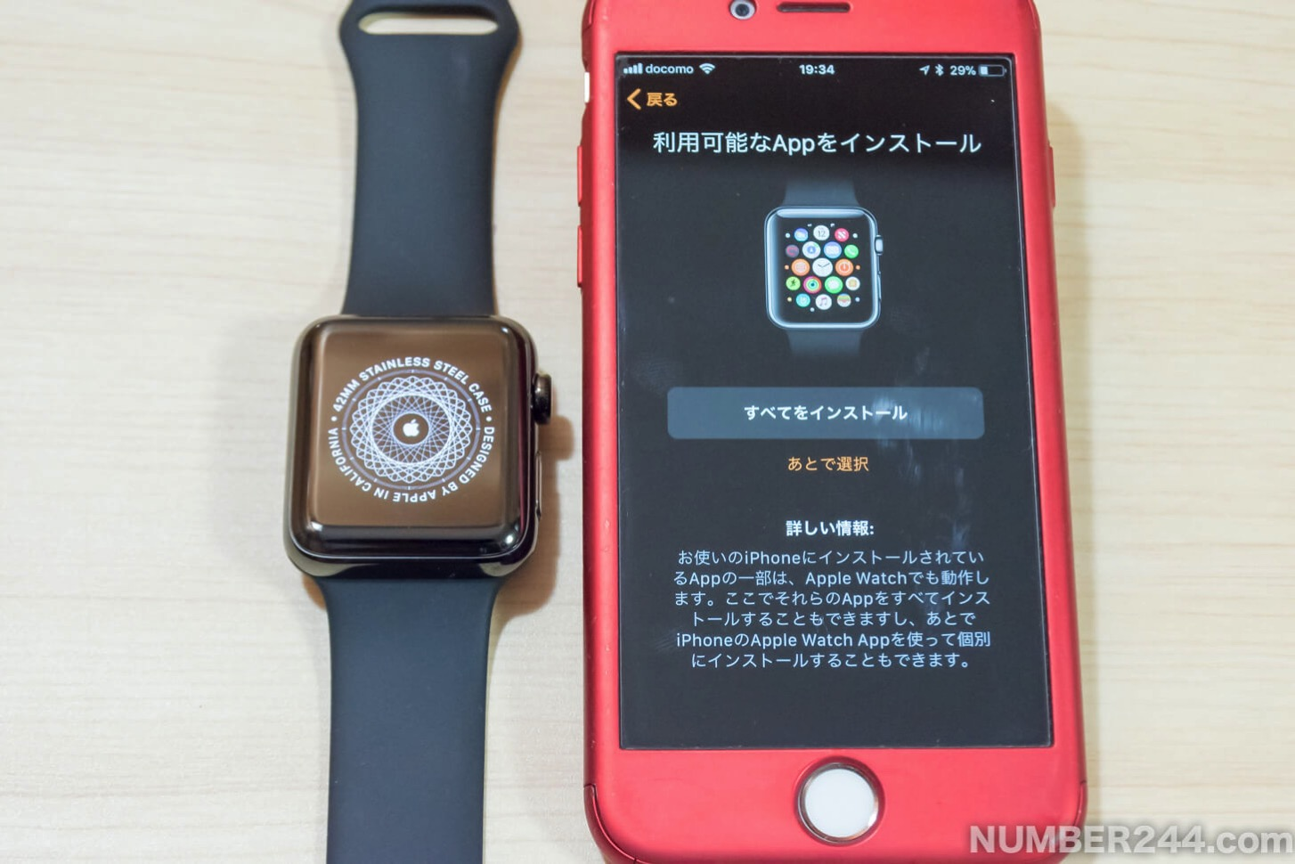 Initial setting of Apple Watch 21