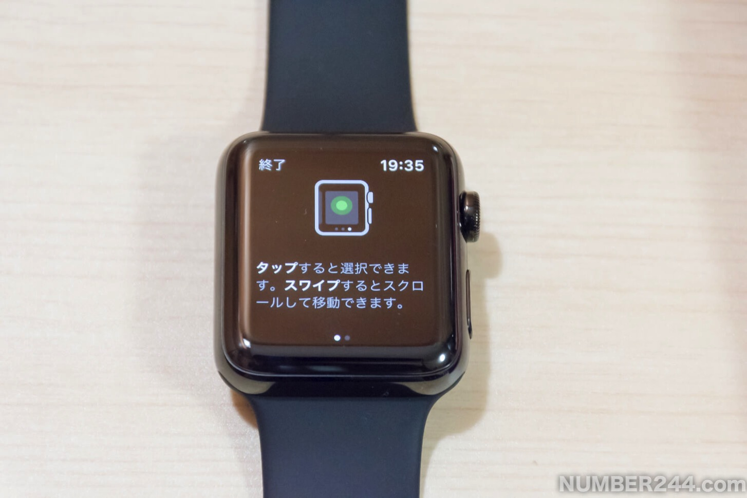 Initial setting of Apple Watch 23