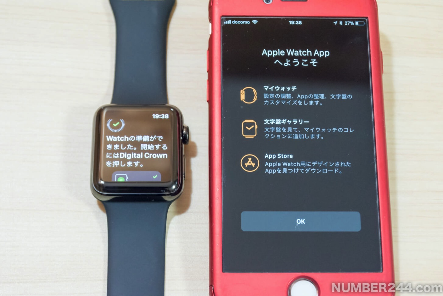 Initial setting of Apple Watch 24