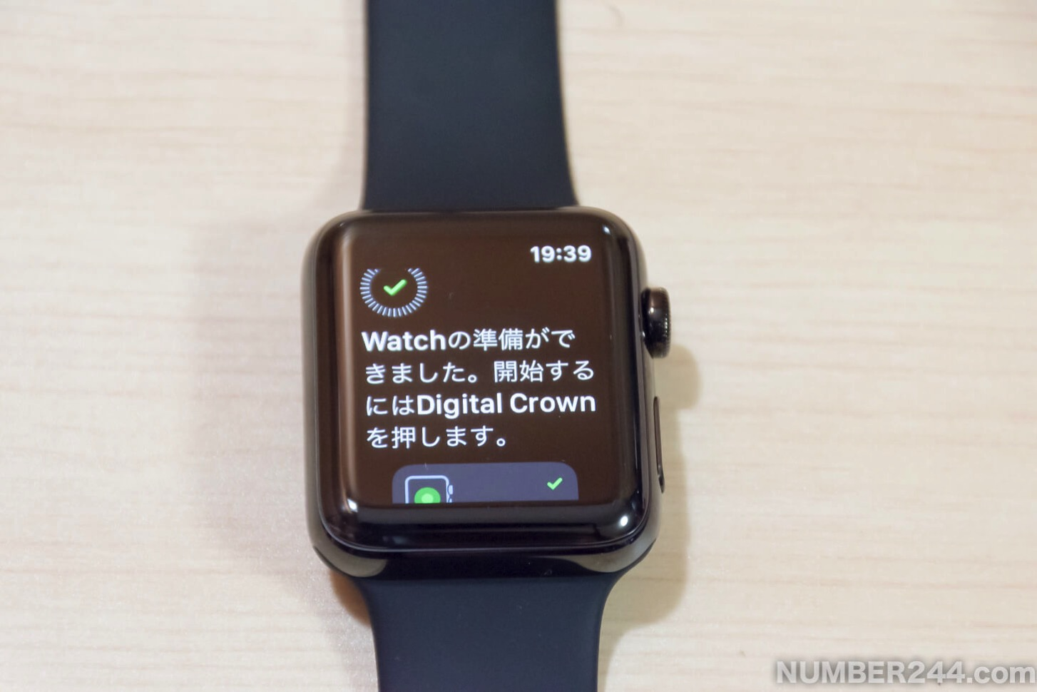 Initial setting of Apple Watch 25