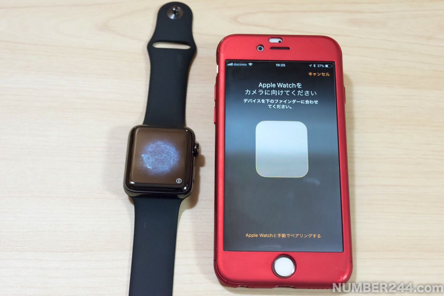 Initial setting of Apple Watch 3