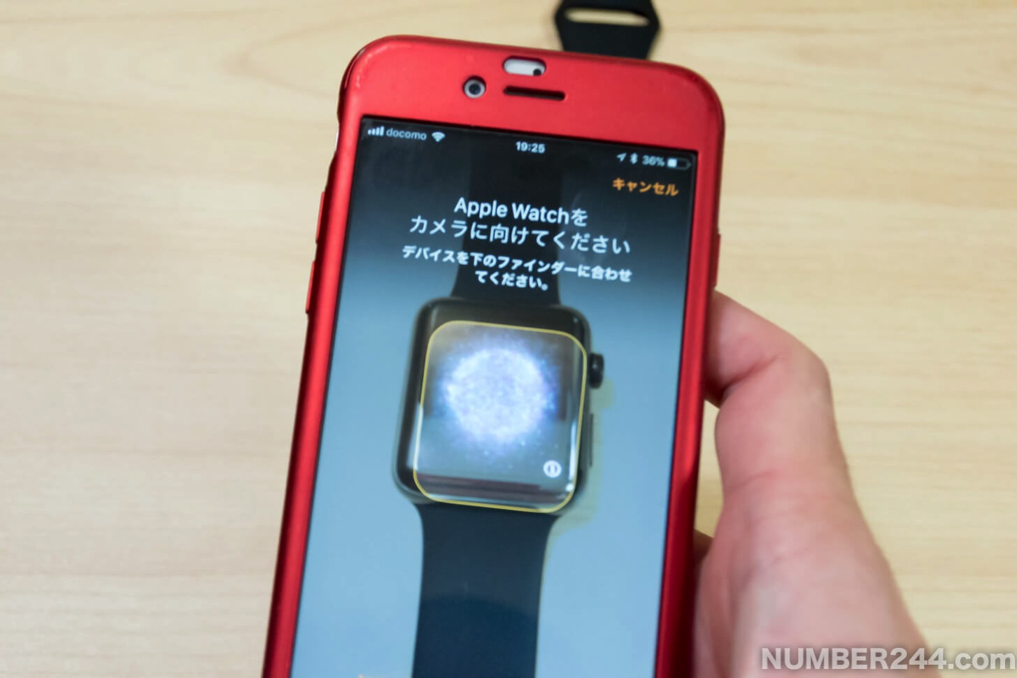 Initial setting of Apple Watch 4