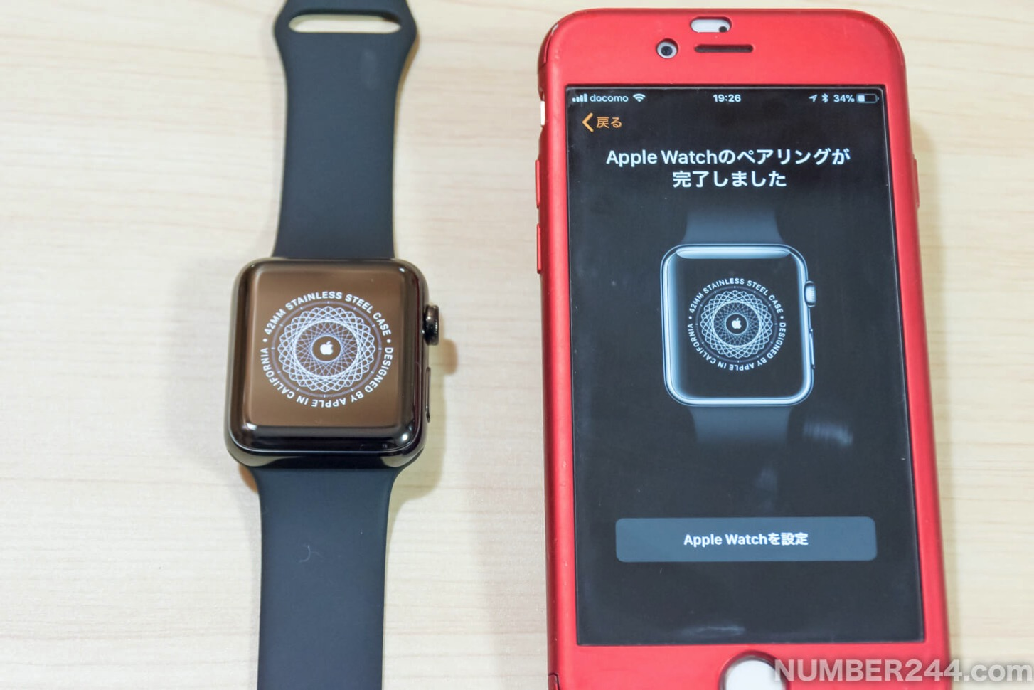 Initial setting of Apple Watch 5