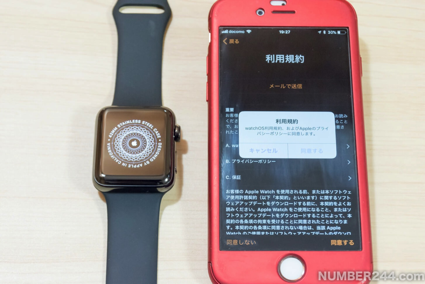 Initial setting of Apple Watch 7
