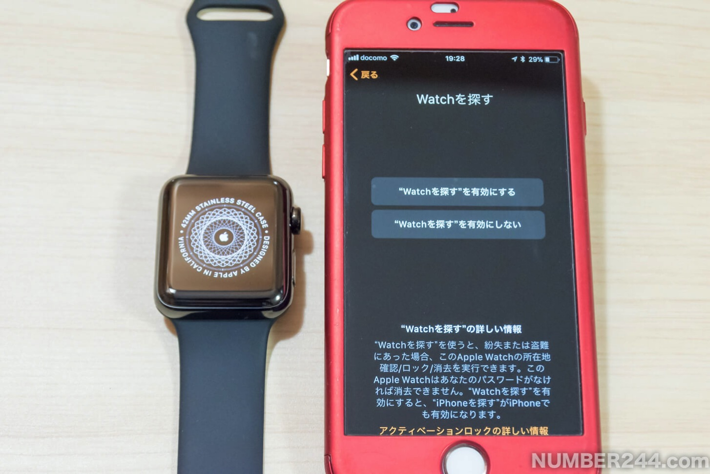 Initial setting of Apple Watch 8