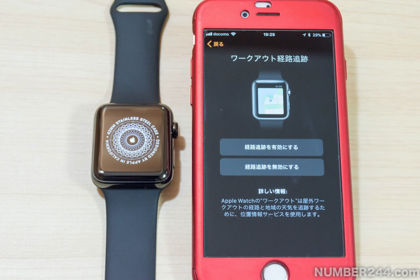 Initial setting of Apple Watch 9