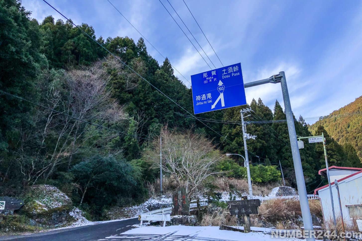 Jintsu waterfall icefall 17