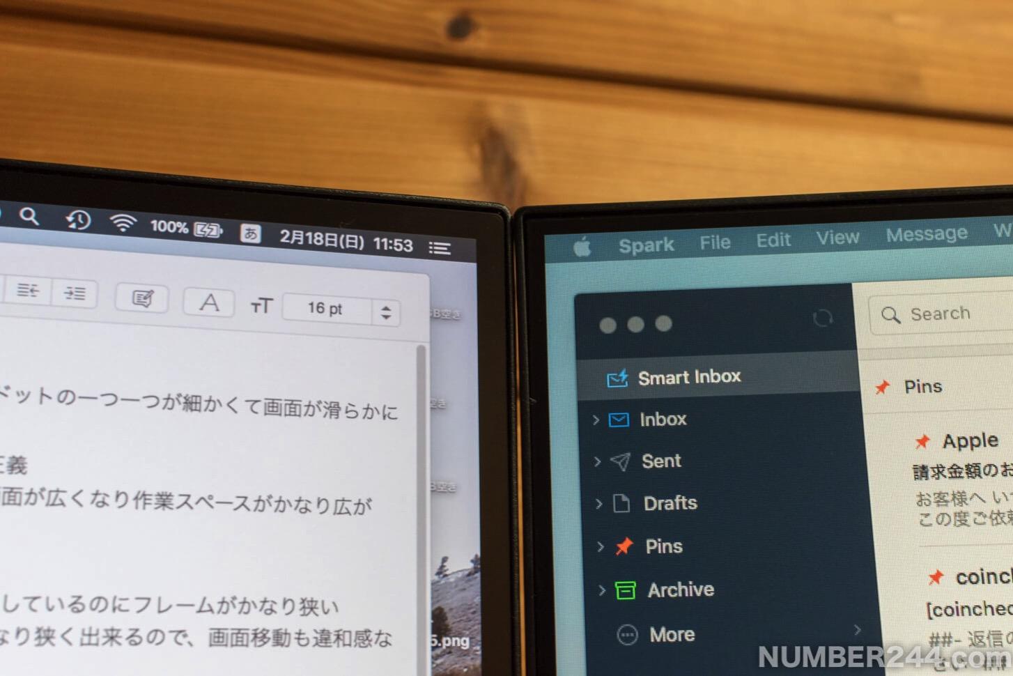 LG 27UK850とiiyamaの24インチフルHDを並べた様子