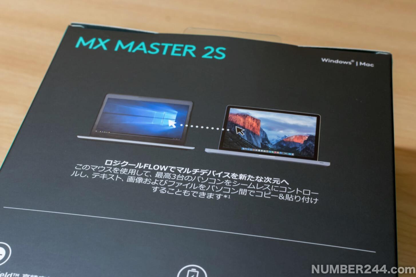 MX Master 4