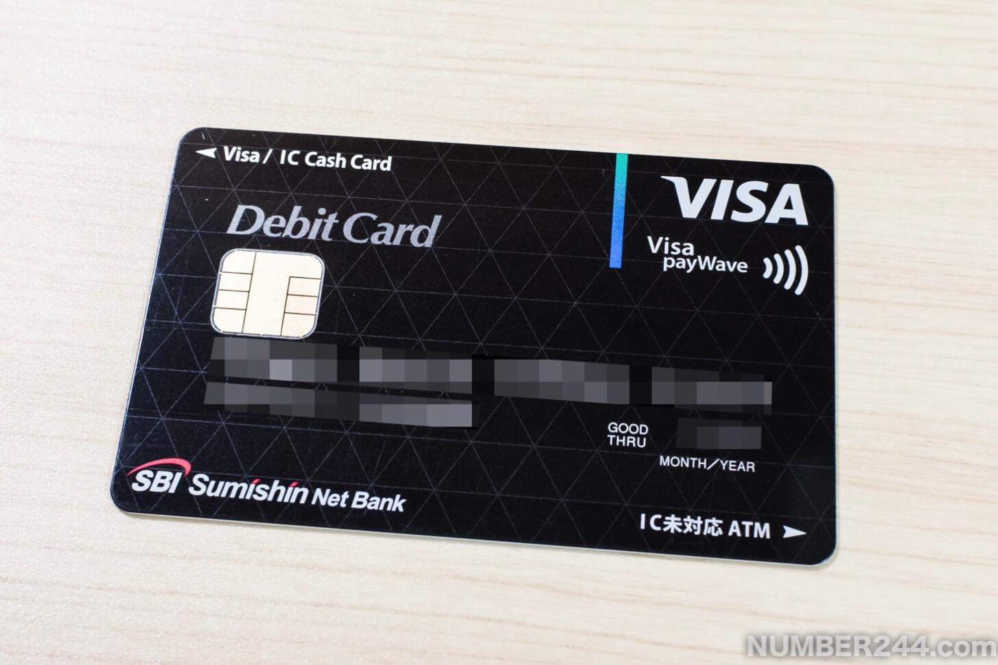 Shumishin SBI Bank Cash Card1