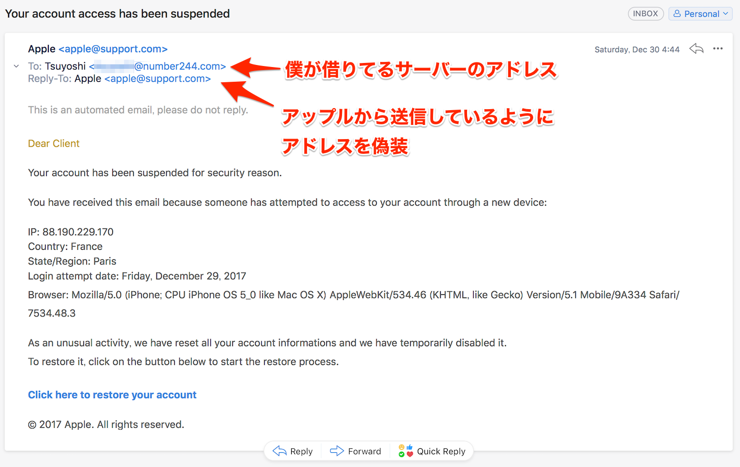 Suspicious email pretending to be Apple 1