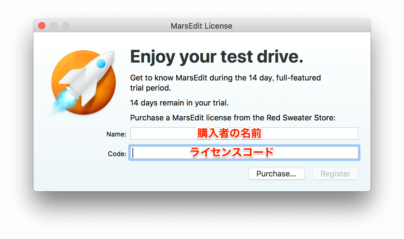 Upgrade to Marsedit 4 8