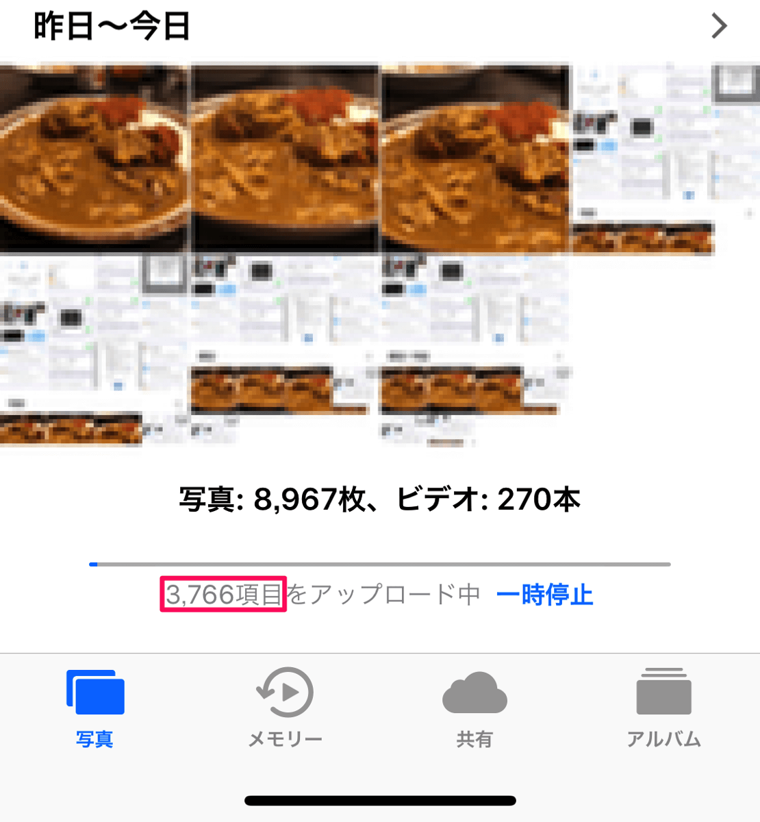 Upload to iCloud Photo Library Upload is slow5