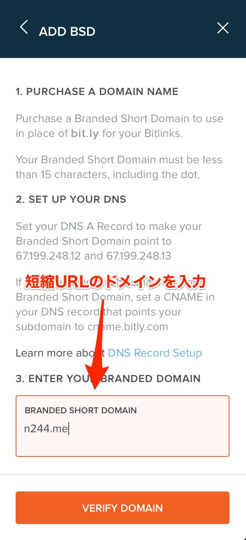 Bitly original domain 17