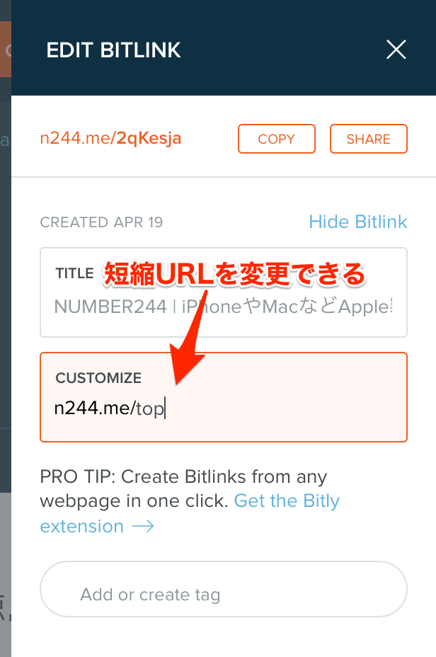 Bitly original domain 23