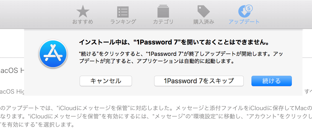 Cannot update 1Password 1