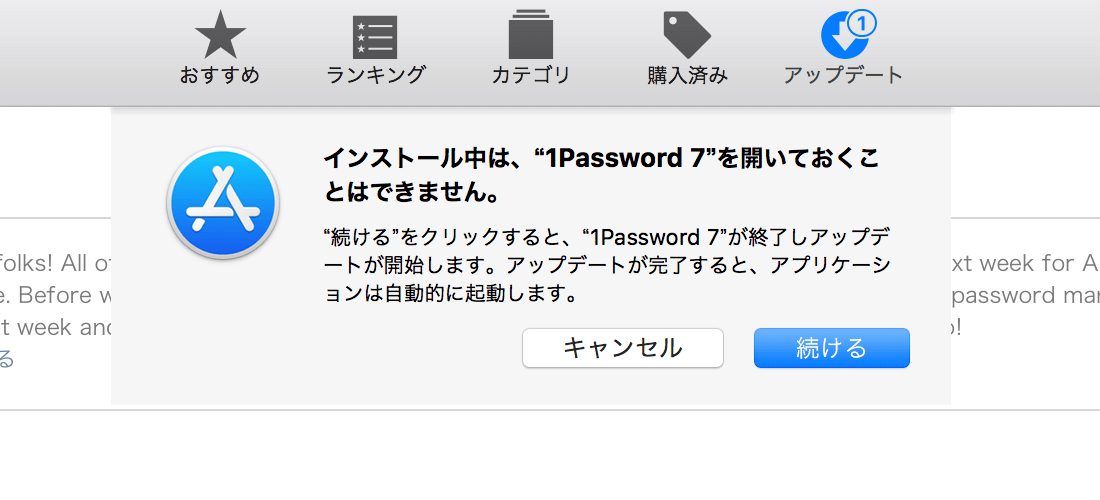 Cannot update 1Password 2