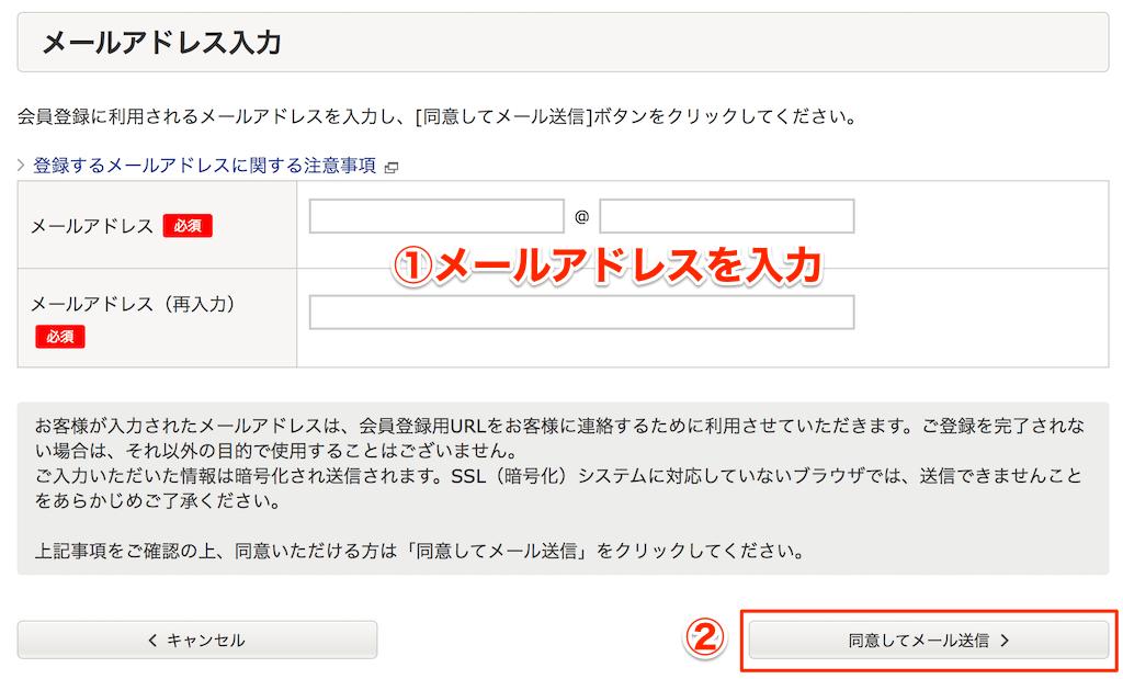 Nikon imaging member registration 5